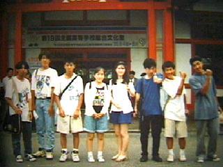 田野畑高校放送委員会1995-1